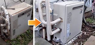 リンナイ ガス給湯器施工事例RFS-V2000SA→RFS-A2003SA
