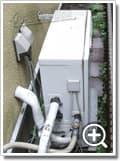 ガス給湯器GX244AR