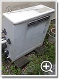 ガス給湯器HSF-2410AL