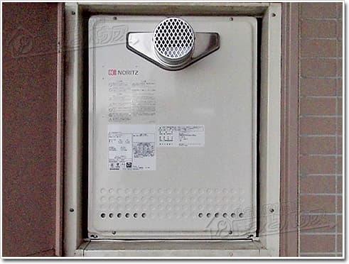 ガス給湯器ノーリツGT-2450AWX-T-2 BL