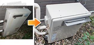 リンナイ ガス給湯器施工事例GFK-1600A→RFS-A1610SA