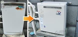リンナイ ガス給湯器施工事例GRQ-163SA→RFS-A2003SA