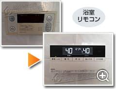 ガス給湯器ノーリツGT-C2452ARX-2 BL_sub3