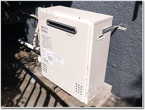ガス給湯器ノーリツGT-C2452SARX-2 BL