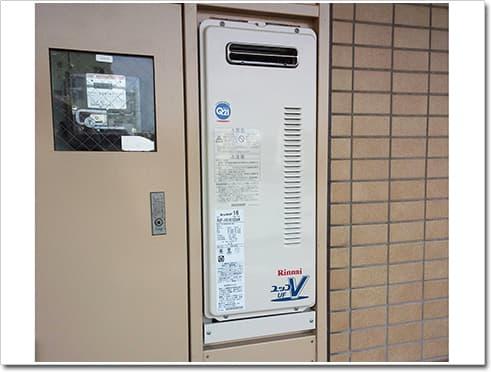 ガス給湯器リンナイRUF-VS1615SAW