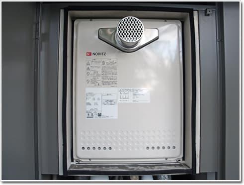 ガス給湯器ノーリツGT-2050AWX-T
