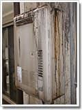 ガス給湯器RUX-2010WO-E