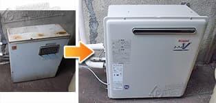 リンナイ ガス給湯器施工事例GRQ-1600GS→RFS-A1610SA