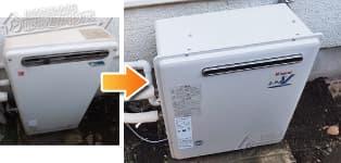 リンナイ ガス給湯器施工事例GRQ-1612SA→RFS-A2003SA