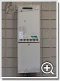 ガス給湯器GQ-1610WE-TG