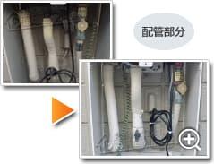 ガス給湯器ノーリツGQ-1639WS