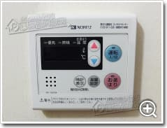 ガス給湯器ノーリツGQ-1639WS_sub2