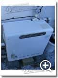 ガス給湯器NR-A816RS-R