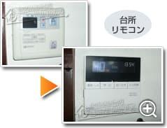 ガス給湯器ノーリツGT-1650SARX-2 BL_sub2