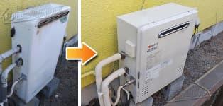 ノーリツ ガス給湯器施工事例GRQ-203A→GRQ-C2052AX-2 BL