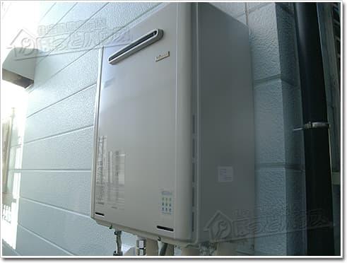 ガス給湯器リンナイRUF-E2008AW