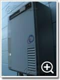 ガス給湯器SP164SZR