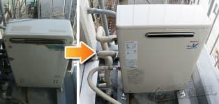 リンナイ ガス給湯器施工事例GQ-166R15A→RUX-V1616G-E