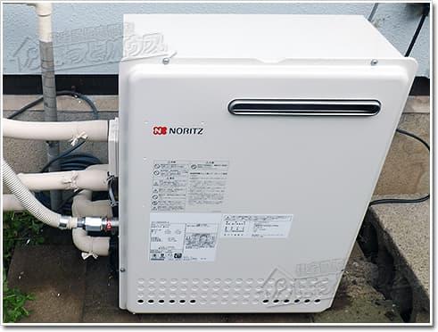 ガス給湯器ノーリツGT-1650SARX-2 BL