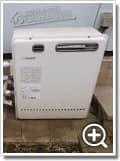 ガス給湯器GT-1627ARX
