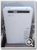 ガス給湯器KG-A824RF-RSA