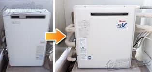 ほっとハウス リンナイ ガス給湯器施工事例KG-A824RF-RSA→RUF-A2003AG(A)