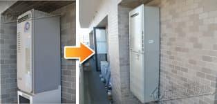 リンナイ ガス給湯器施工事例TP-SP207SZR→RUF-E2008SAW(A)