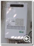 ガス給湯器GQ-2416WXA