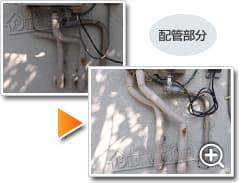 ガス給湯器ノーリツGQ-2437WS