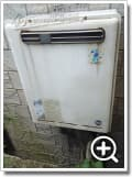 ガス給湯器YRUF-V2401SAW