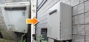 ほっとハウス リンナイ ガス給湯器施工事例YRUF-V2401SAW→RUF-A2400SAW(A)