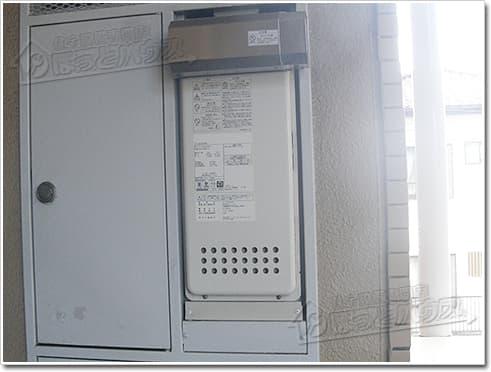 ガス給湯器リンナイRUF-VS1615AT-80