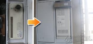 リンナイ ガス給湯器施工事例OURB-1601DA-T→RUF-VS1615AT-80