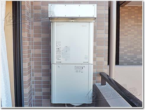ガス給湯器リンナイRUF-E2405SAW