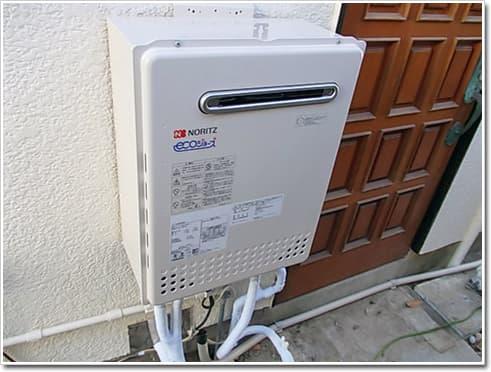 ガス給湯器ノーリツGT-C2452AWX BL