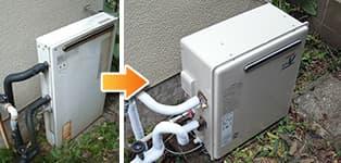 リンナイ ガス給湯器施工事例KG-161FE→RFS-A1610SA