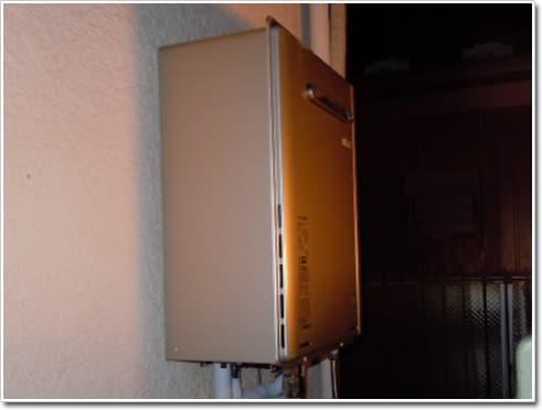 ガス給湯器リンナイRUF-E2004SAW