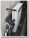 ガス給湯器RFS-2000UA