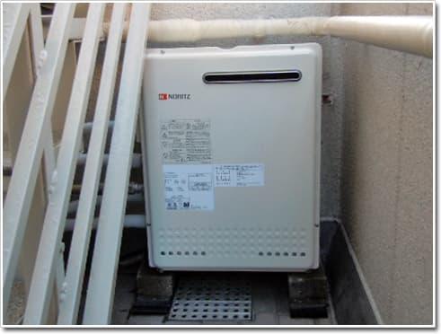 ガス給湯器ノーリツGT-2050SARX BL