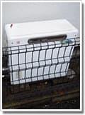 ガス給湯器GT-2010ARX