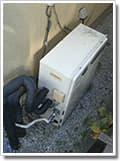 ガス給湯器GRQ-1627SAX