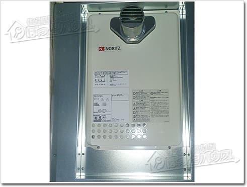 ガス給湯器ノーリツGQ-1637WS-T
