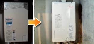 リンナイ ガス給湯器施工事例KG-516FFS→RUX-V1615SFFUA-E