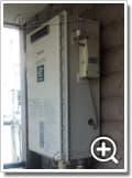ガス給湯器GJE-24T3