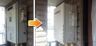 リンナイ ガス給湯器施工事例GJE-24T3→RUF-A2405SAW(A)