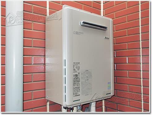 ガス給湯器リンナイRUF-E2405AW(A)