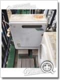 ガス給湯器GQ-1620RX