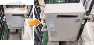 ほっとハウス リンナイ ガス給湯器施工事例GQ-1620RX→RUX-V1616G-E
