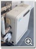 ガス給湯器NR-A524RF