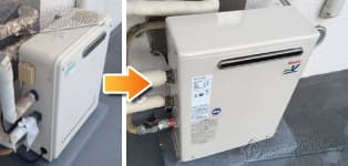 ほっとハウス リンナイ ガス給湯器施工事例NR-A524RF→RUX-V2408G